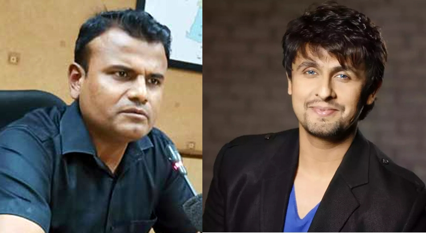 Sonu Nigam slams Tripura DM for disrupting a wedding; Asks him to spread happiness and not misuse his power
